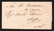 1847 Cover from Mariupol to Odessa (Dobin 1.03b - R4)