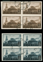 Soviet Union, 1934, Lenin Mausoleum, 5k brown, 10k slate blue, imperf blks of 4