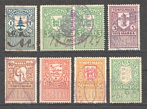 Estonia Baltic Fiscal Revenue Group of Stamps (Cancelled)