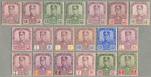1922-41, 1 c. - 2 $, lot of (19), only $3-$10 missing for full set, MNH, M not H