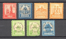 Germany Advertising Brand Group of Stamps