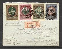 1915 International Registered Cover Moscow, Hotel, The First Charity Series, Censoring 2 Initials