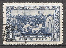 1944 USSR Anniversary of the Birth of Repin 60 Kop (Stroke on `0`, Cancelled)