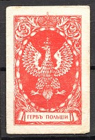 Russia Poland Coat of Arms Propaganda Label Text on Back Side (MNH)