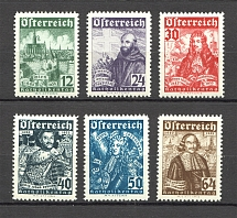 1933 Austria (CV $480, Full Set, MNH)