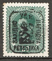Lviv West Ukrainian People's Republic (Double Overprint)