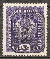 1918 Lviv West Ukrainian People's Republic, 3 H