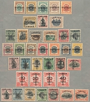 1894-1903, large lot of SPECIMEN (38), only the SG # 75 is missing, the other se