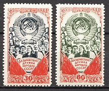 1948 USSR 25th Anniversary of the USSR (Full Set, MNH)
