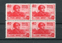 1949 USSR. 31th anniversary of the SA. Solovyov 1375. Block of four. Condition