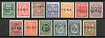 1920-21 Germany Joining of Silesia (CV $10, Full Set)