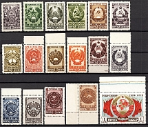 1947 USSR Arms of Soviet Republics and USSR (Full Set, MNH)
