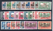NEUKALEDONIEN, Michel no.: 174-99 MNH, Cat. value: 480€