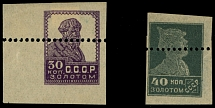 Soviet Union, 1924, definitive issue, peasant 30k violet, soldier 40k slate