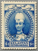 1928-33, 1 $, blue, MNH, with SPECIMEN perf, XF! . Estimate 280€.
