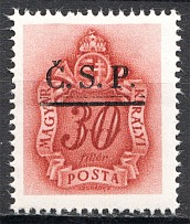 1945 Roznava Slovakia Ukraine CSP Local Overprint 30 Filler (MNH)