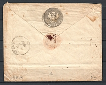 1867 Russia Postal Stationery Cover