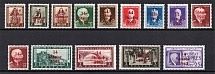 1943 Germany Occupation of Albania (Mi. 1-14, Full Set, CV $415, MNH)