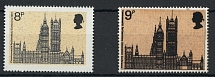 GB - QE Decimal 1973 Parliament proof of accepted design but larger and 9p by de