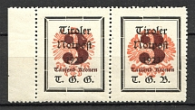 1921 Tyrol Austria Local Post (Error Letter, Different Size of Eagle, MNH)