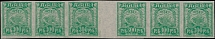 1921, 300r green, printed on thin paper,