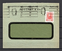Mute Machine Postmark Riga, Branded Envelope with Window (Riga, Levin #312.05)