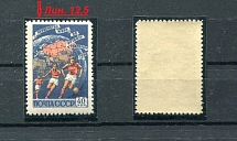 1958 USSR. VI football championship of the world. Solovyov 2163A. Stamp. Perf.