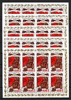 1985 40th Anniversary of Victory in the World War II, Soviet Union USSR (Blocks, Sheets, Full Set, CV $30, MNH)