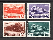 1949 USSR Trains (Full Set, MNH)