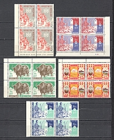1962 Bhutan Blocks of Four (2 Scans, CV $30, Full Set, MNH)