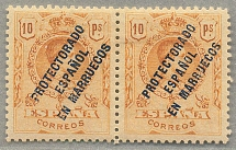 1915, 10 p., orange, pair, perfectly centered, two types of C in overprint, MH,