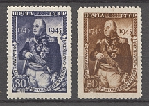 1945 USSR Kutuzov (Full Set, MNH)