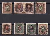 Ukraine Small Collection Tridents (Cancelled)