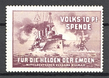 1916 Germany `For the heroes of the Emden` Donation Stamp 10 Pf