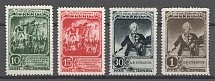 1941 USSR 150th Anniversary of the Capture of Ismail (Full Set, MNH/MH)