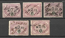 1875-76 Germany Fiscal Tax Due Revenue Stamps (Cancelled)