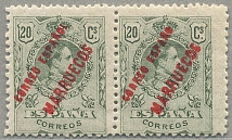1909/10, 20 c., violet, pair, missing L in ESPANO at the right, MNH, very fresh