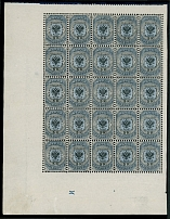 Imperial Russia, 1863, City Post, 5k, pane of 25, margins at four sides