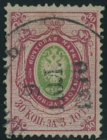 Russian Empire, 1858, 30k carmine and green, perf. 14½x15, thin paper, wmk