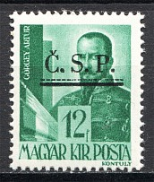 1945 Roznava Slovakia Ukraine CSP Local Overprint 12 Filler (MNH)