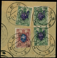 Ukraine - Local Trident Overprints, KYIV LOCAL TYPE I (B): 1918, violet ovpt,25k