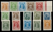 Soviet Union, 1927-28, the second definitive issue, 1k-80k, complete set of 15