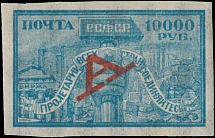 RSFSR, 1922, 10,000r light blue, on watermarked