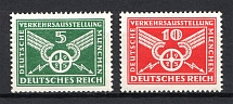 1925 Third Reich, Germany (Horizontal Watermark, Full Set, CV $80, MNH)