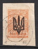 Kiev Type 3 - 1 Kop, Ukraine Tridents Readable Cancellation (Signed)