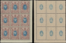 Imperial Russia 1912-16, 15k, vertical varnish lines, block of 9,inverted offset