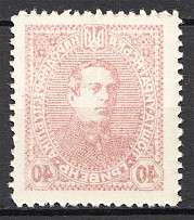 1923 Ukrainian Field Post Ukraine 20000 Hrn (Offset, MNH)