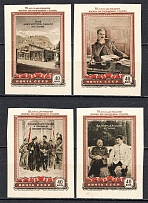 1949 USSR 70th Anniversary of the Birth of Stalin (Full Set)