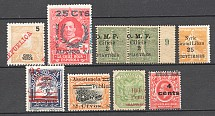 Colonies Displaced Overprints Group