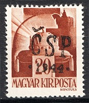 1944 Chust CSP Carpatho-Ukraine 20 Filler (Only 2597 Issued, Signed, MNH)